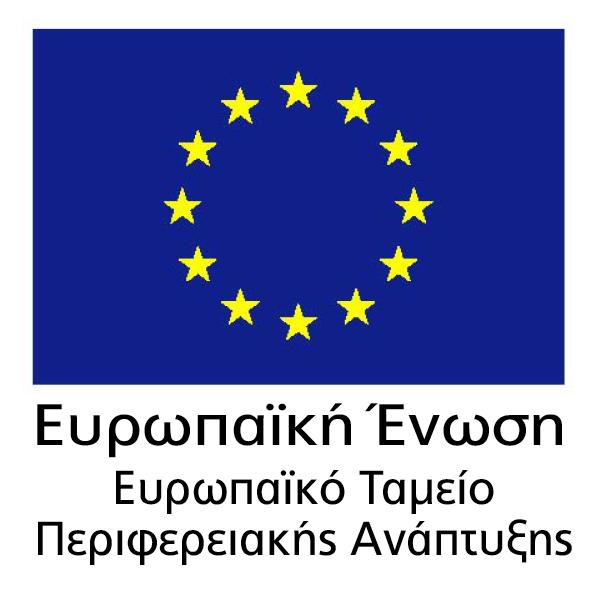 EU web portal